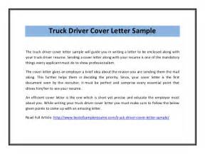 truck driver cover letter sample pdf