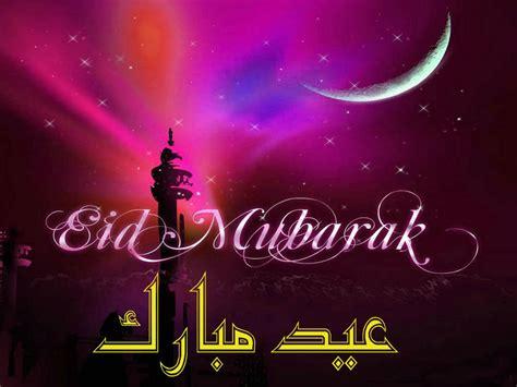 eid wallpaper for pc eid ul fitr 2016 wallpapers eid ul fitr hd desktop