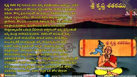 indian history book by krishna reddy pdf free 37 best images about telugu on proverbs quotes