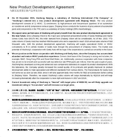 software development agreement checklist beautiful product
