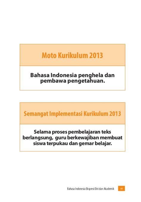 Buku Guru Bahasa Indonesia Kelas 10 Kurikulum 2013 Edisi Revisi 2016 Buku Pegangan Guru Bahasa Indonesia Sma Kelas 10 Kurikulum