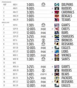 Calendario Nfl 2014 Dallas Cowboys Schedule The Boys Are Back
