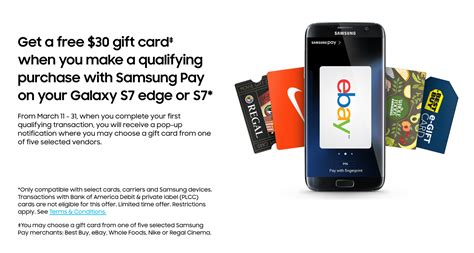 Activate Nike Gift Card - free 30 gift card with samsung pay on galaxy s7 doctor of credit