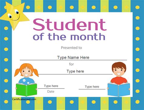 student of the month award certificate template quotes