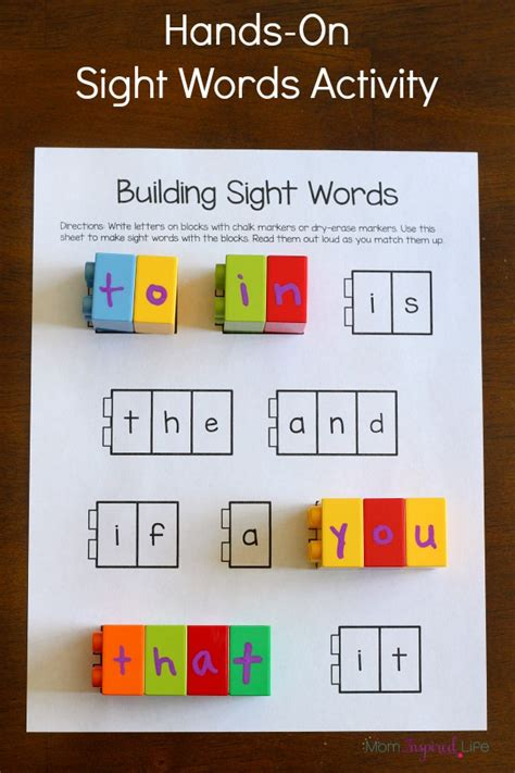 printable literacy games building sight words activity