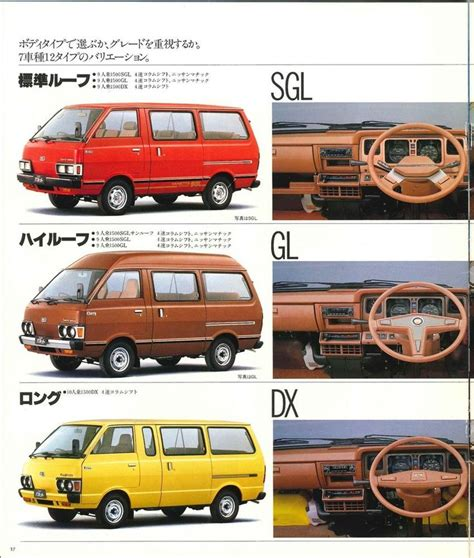 nissan cherry vanette 40 best images about nissan vanette on pinterest cute