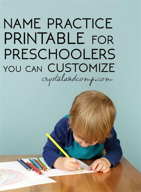 learn   printables  homeschool deals