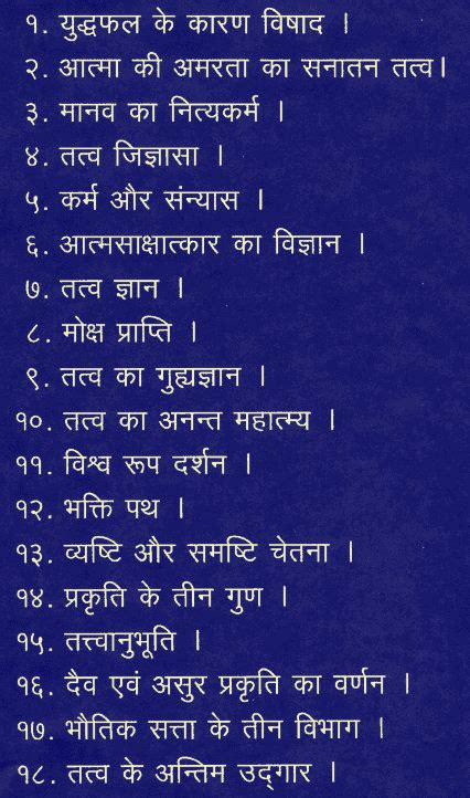 hitler biography in bengali pdf gita famous hindi quotes quotesgram
