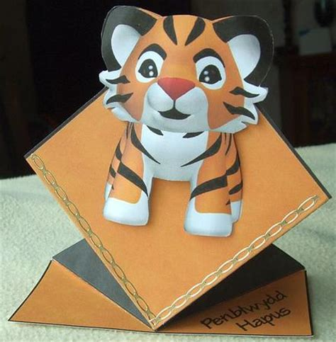 printable animal pop up cards cuddly tiger pop up spring card cup75102 572 craftsuprint