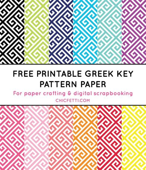 greek key pattern free printable greek key digital paper crafting gift