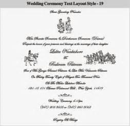 sle of hindu wedding card wordings hindu wedding invitation card wordings in language