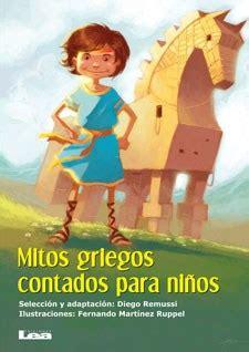 mitos griegos para ninos 0746050852 libro mitos griegos contados para ni 209 os