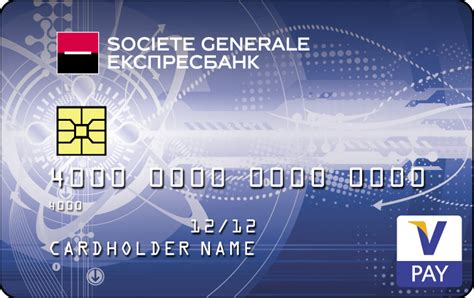 Can I Use A Gift Card To Pay A Bill - debit card v pay socite generale expressbank