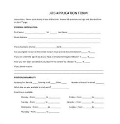 job application template 18 examples in pdf word