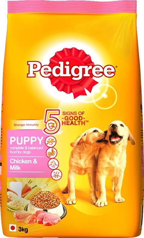 pedigree puppy food review pedigree puppy chicken milk food price in india buy pedigree puppy chicken