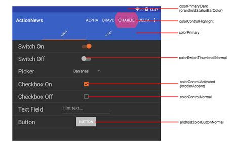 android theme generator download android themes appcelerator platform appcelerator docs