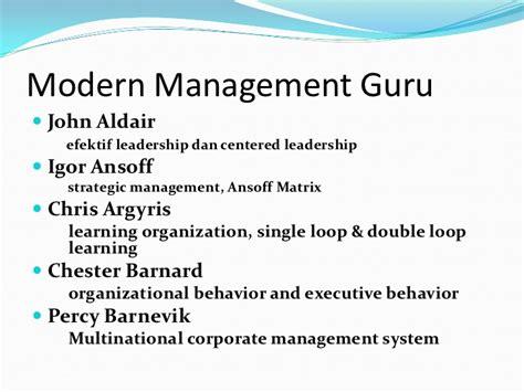 Sistem Informasi Konsep Teknologi Manajemen Graha Ilmu sejarah ilmu manajemen