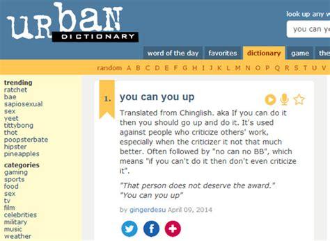 urban dictionary buzz more chinglish phrases enter us slang dictionary