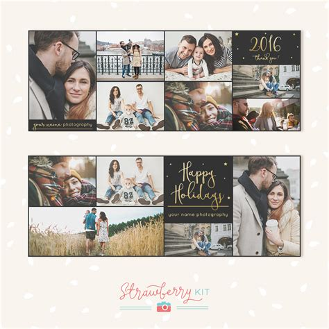 Quot Year In Review Quot Facebook Cover Collage Templates Strawberry Kit Cover Collage Template