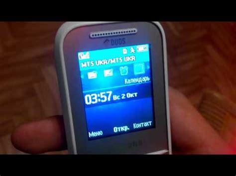 Samsung Gt B310 samsung e1232