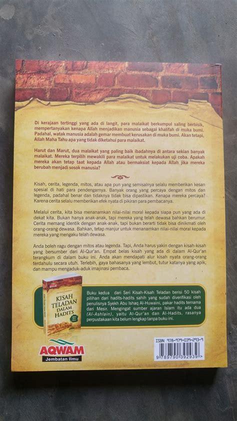 Wasiat Rasul Kepada Pembaca Penghafal Al Quran Al Q Diskon buku kisah teladan dalam al qur an toko muslim title