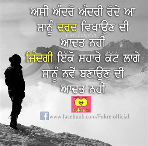 images of love in punjabi sad images punjabi love wallpaper sportstle