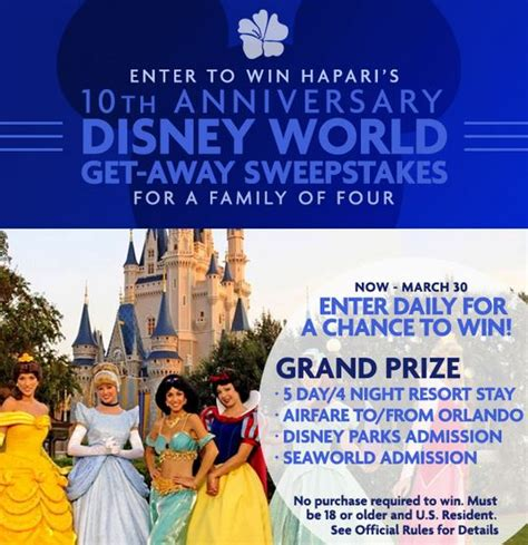 Disney Vacation Giveaway - disney world vacation get away sweepstakes from hapari