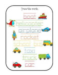 Paint Rollers With Patterns 1000 images about transportation on pinterest