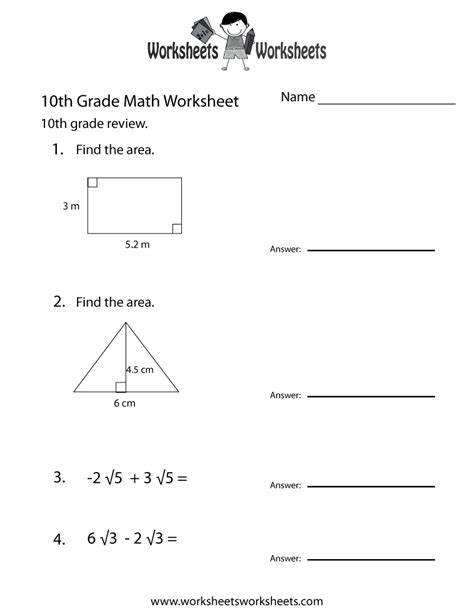 10 Grade Geometry Worksheets 3rd grade probability worksheet new calendar template site