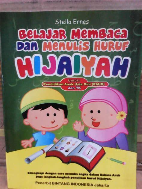 Buku Lancar Membaca Anak Tk jual buku anak paud dan tk belajar membaca dan menulis