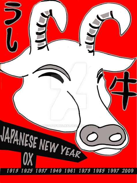 new year 2015 the ox year of the ox 2009 by drizztofmielikki on deviantart