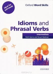 0007464673 work on your idioms master фразовые глаголы в английском языке educational tourism