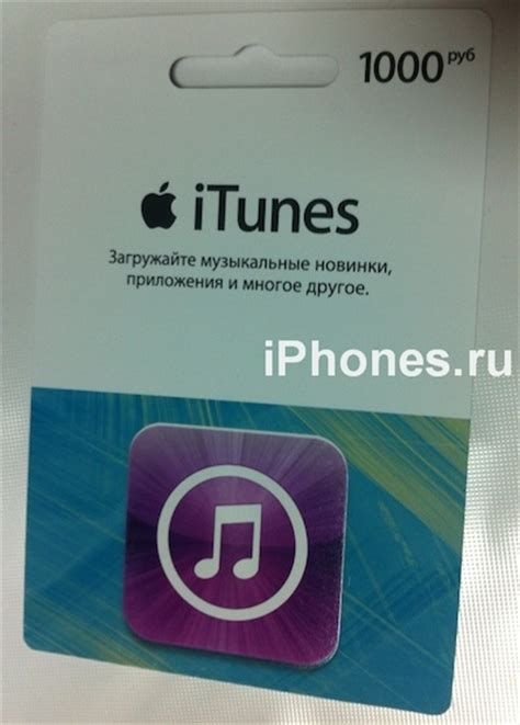 Itunes Music Store Gift Card - apple holding media event tomorrow to launch russian itunes music store mac rumors