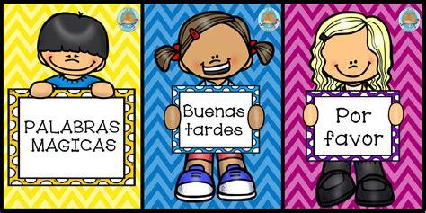 imagenes palabras magicas carteles para el aula palabras m 225 gicas imagenes educativas
