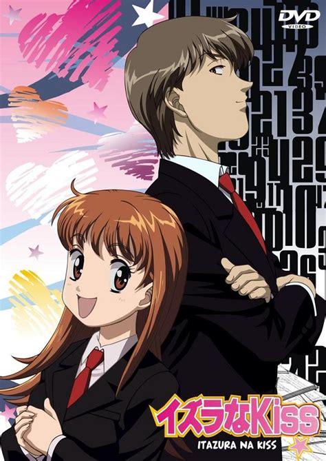 imagenes anime love kiss itazura na kiss anima manga review diaries of a gumiho