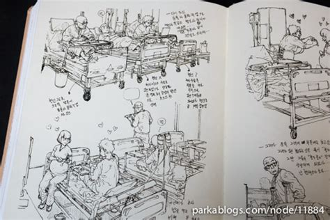 sketch book in pdf book review omphalos jung gi sketchbook parka blogs