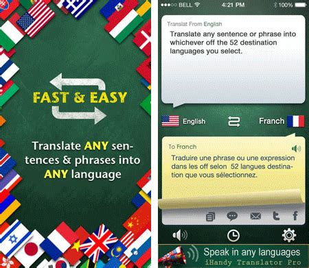 best translation app for android best translation app for android 28 images best translation apps for android androidpit