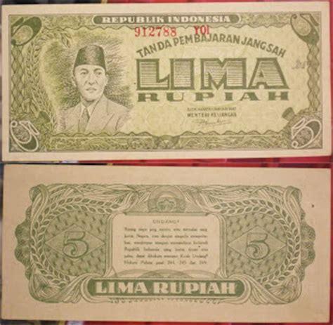 Uang 5 Sen Tahun 1951 Dapat 8 Koin trisetiono79 sejarah dan gambar mata uang