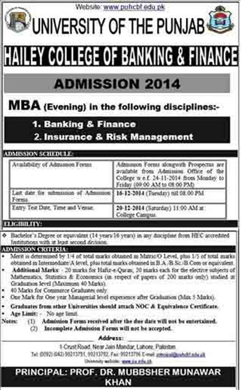 Mba In Lahore by Admission In Mba At Hailey College Of Commerce Lahore