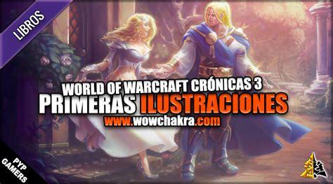 world of warcraft cronicas libro de texto descargar ahora world of warcraft chronicle volume 3 libro de texto descargar ahora wow chronicle volume 1