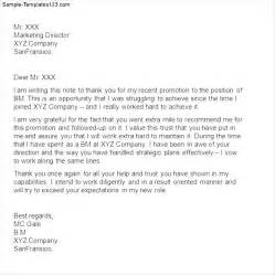 Appreciation Letter Boss Sample sample letter of appreciation to your boss sample templates