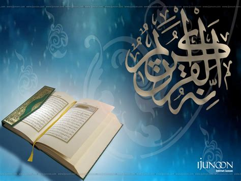 wallpaper ayat al qur an bergerak al quran wallpaper wallpapersafari
