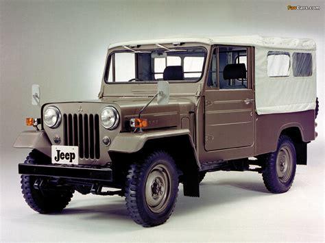 jeep mitsubishi jeep ジープ関連スレ vol20