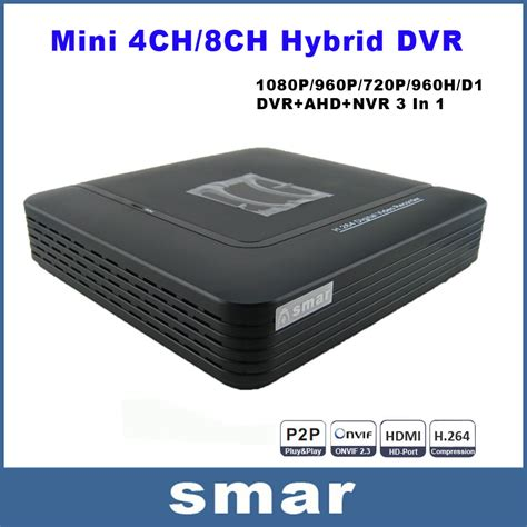 mini dvr cctv mini dvr 4 channel 960h digital recorder 8ch