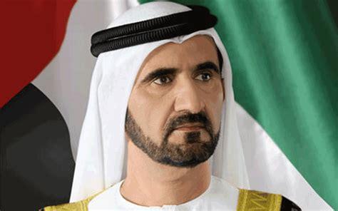 sheikh rashid bin mohammed bin rashid al maktoum dubai hh sheikh hamdan bin mohammed al maktoum destination my