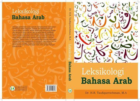 Kamus At Taufiq leksikologi bahasa arab taufiq net
