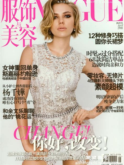 Johansson Pics From Vogue Magazine by Johansson Vogue Magazine Japan Cover May 2011 01