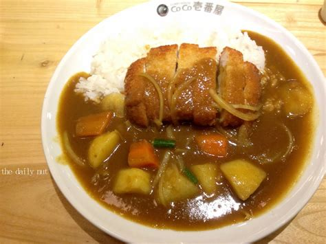 coco ichibanya the daily nut coco ichibanya curry house