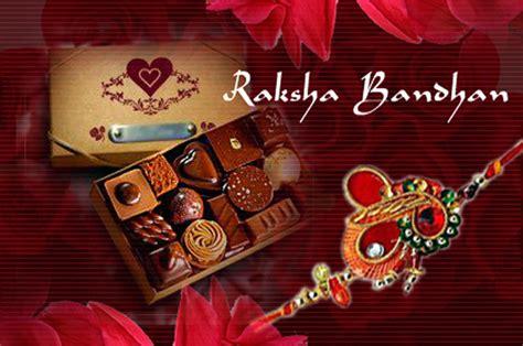 greeting card templates for raksha bandhan 21 august 2013 rakhi raksha bandhan india wishes sms