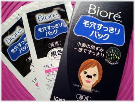Biore Porepack Black 4 Psc pore pack nose strips effective or harmful